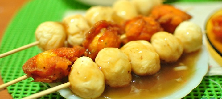 Filipino Street Food Fishball Sauce